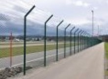 Kwikfynd Security fencing dombarton
